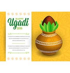 Happy Ugadi Celebration with Fictitious Lorem vector image