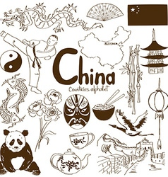 Collection of chinese icons vector