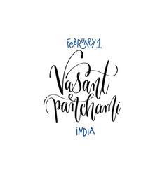 February 1 - vasant panchami - india hand vector