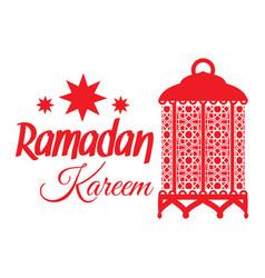 ramadan kareem islamic lantern vector image vector image