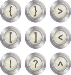mathematics buttons vector image vector image