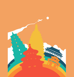 travel china world landmark landscape vector image