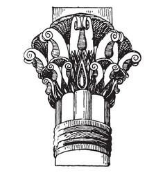 Floral capital arrangement vintage engraving vector