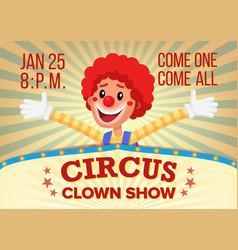 circus clown poster invite template vector image