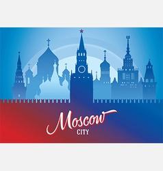 Moscow cityscape vector