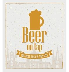 beer town vector image