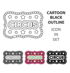 circus banner icon in cartoon style isolated on vector image vector image