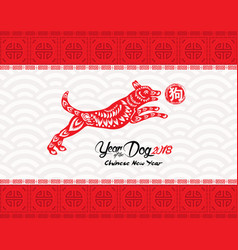 Oriental chinese new year 2018 background year of vector