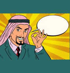 arab businessman ok gesture comic book bubble vector image