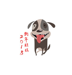 2018 chinese new year year of the dog vector image vector image