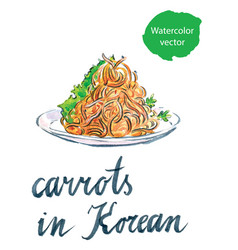 Carrots in korean with lettuce vector