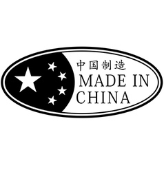 Made in China Rubber Stamp vector image vector image