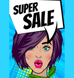 pop art woman super sale banner speech bubble vector image vector image