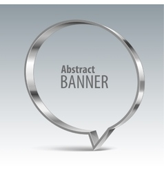 Shiny metal banner vector image vector image