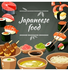 Sushi Food vector image