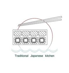 Traditional Japanese kitchen mono line logo vector image