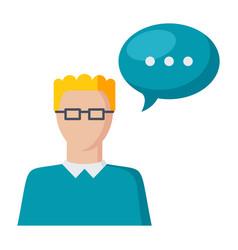 speech icon vector image