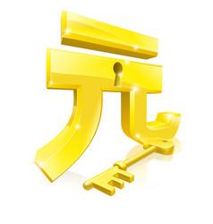 Yuan key lock concept vector