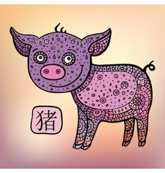 Chinese zodiac animal astrological sign pig vector