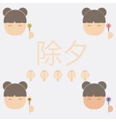 China woman face collection of vector