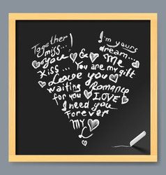 Valentine card on chalkboard vector image