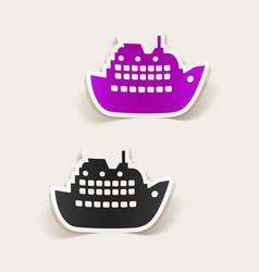 realistic design element liner vector image