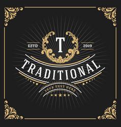 vintage luxury monogram banner template design vector image vector image