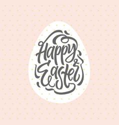 Happy easter - modern celebration poster vector