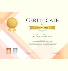 Modern certificate of achievement template vector