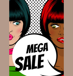 Pop art woman mega sale banner speech bubble vector