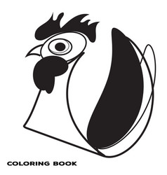 The coloring book - isolated - for vector