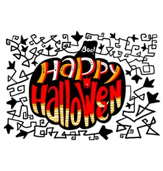 Happy halloween lettering in pumpkin silhouette vector