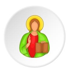 Jesus icon flat style vector