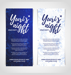 World space party card design yuri s night banner vector