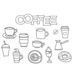 Coffee elements hand drawn set vector
