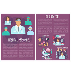 Brochure of medical or hospital personnel vector
