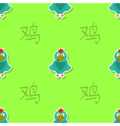 Seamless pattern with rooster and chinese zodiac vector
