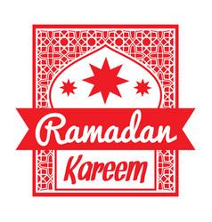 Ramadan kareem mosque door vector