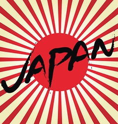 Rising Sun japan flag with Japan text vector image