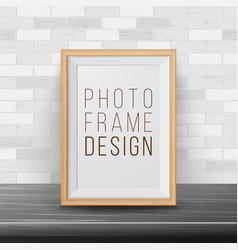 3d photo frame rectangular frame template vector image
