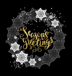 gold greetings card vector image vector image