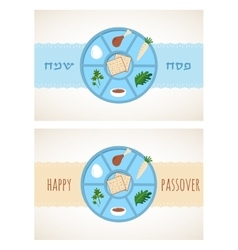 Matza bread for passover celebration greeting vector image vector image