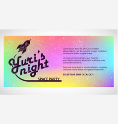 world space party card design yuri s night banner vector image vector image