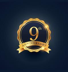 9th anniversary celebration badge label in golden vector