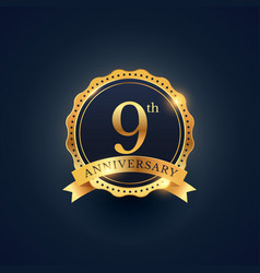 9th anniversary celebration badge label in golden vector
