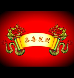 Chinese new year banner vector