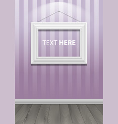 White classis frame on the wall vector