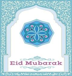 Eid mubarak Greetings vector image
