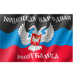 The donetsk people s republic flag vector