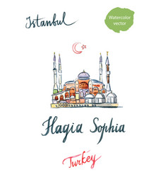 watercolor of hagia sophia vector image vector image